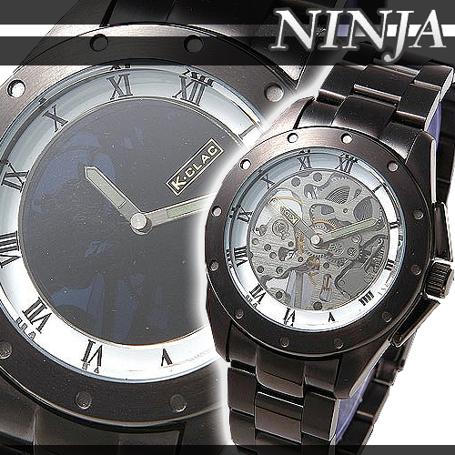 ho-ninja01.jpg