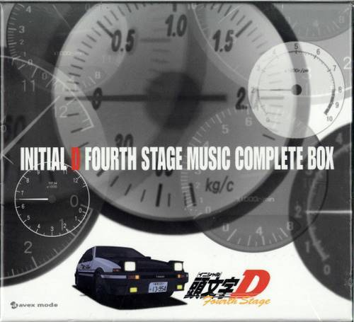 イニシャルD 4th stage403.jpg